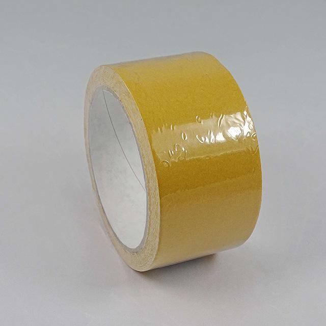 PackPlus - Cinta Adhesiva - Doble Cara - Malla algodón